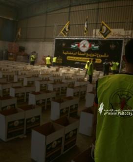 قطاع غزة: حركة الجهاد الإسلامي تبدأ بتقديم هدية سلة رمضان الخيرية لعدد 15 ألف أسرة