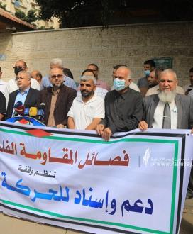 بالصور:فصائل المقاومةتنظم  وقفة الدعم والإسناد للحركة الأسيرة في إضرابها المفتوح عن الطعام.