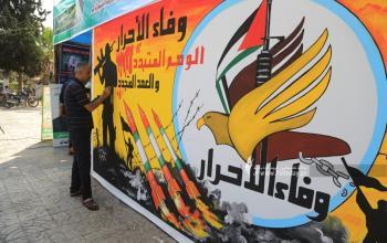 """بالصور:معرض فني بغزة بعنوان """"وفاء الأحرار الوهم المتبدد والعهد المتجدد"""""""