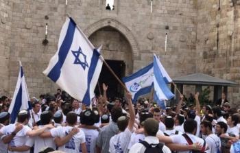 اعلام اسرائيلية