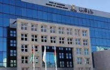 وزارة الخارجية .jpg