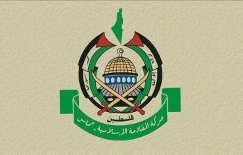 حركة حماس.jpg