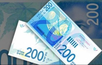 أسعار العملات مقابل الشيكل اليوم الجمعة 2-4-2021
