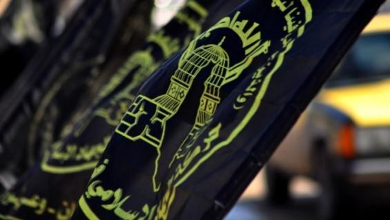 """""""الجهاد الإسلامي"""" تنعي الأسير اياد رداد في جنين"""